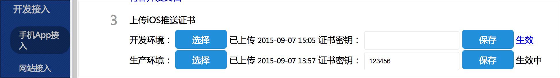 2015-07-15/55a62e23a1f08