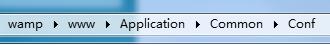 小微OA-数据库配置文件目录