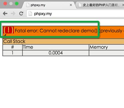 php文件引用函数