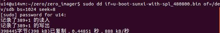 https://box.kancloud.cn/09d5b5dfb9c780875fa9468033e2102e_722x109.jpg