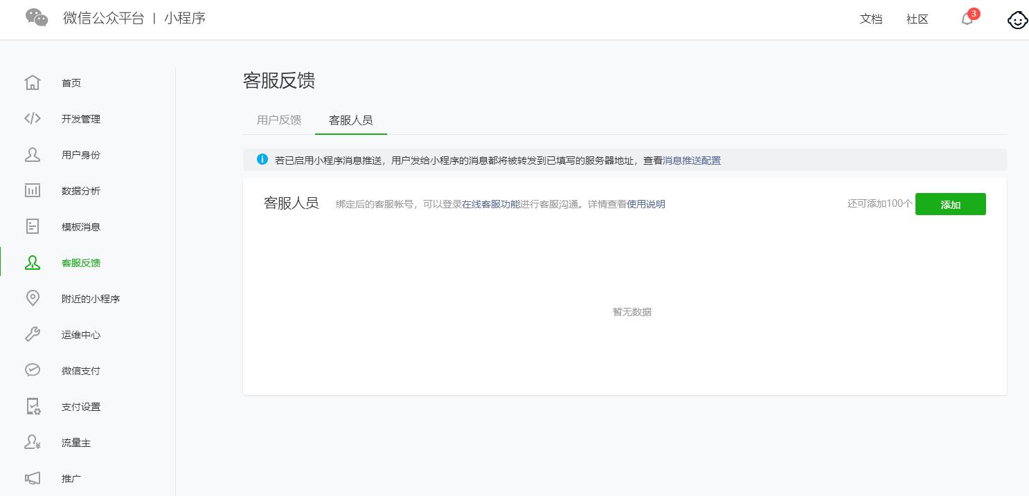 https://box.kancloud.cn/77e57d02c803c011f09a5cd5ba5f47c1_1486x717.png
