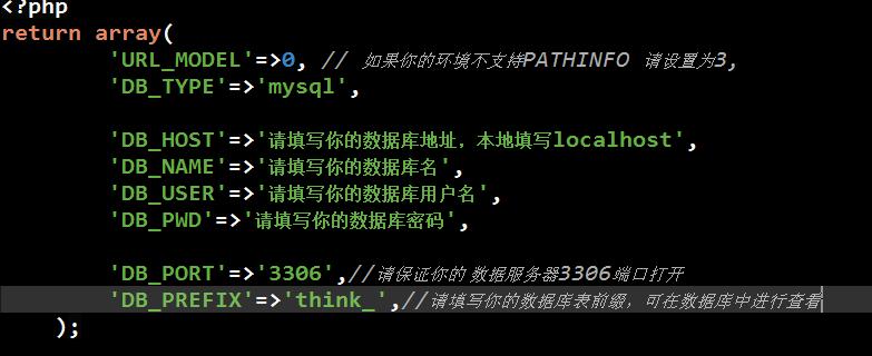 小微OA-数据库文件填写示例