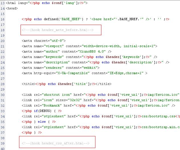 修罗教程之插件的简单开发与学习(白话文步骤清晰)