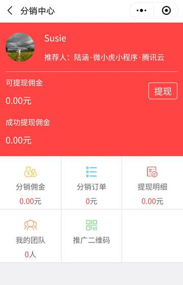 https://box.kancloud.cn/ceb880e05518a590ef3418664aa14411_360x561.png