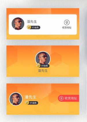 https://box.kancloud.cn/d79b6cc802c701ffa83df2103b607c36_301x422.png