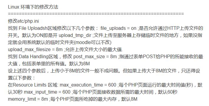 document/2015-09-22/56010e8ce0de8